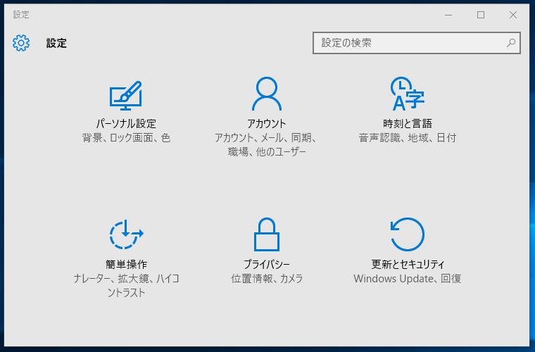 20151217_insert_001